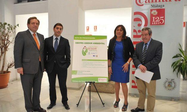 Los comercios del centro de Málaga podrán tener un Certificado de Calidad Ambiental Municipal